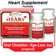 Heart Supplement Formula (Oral Chelation / Age-Les